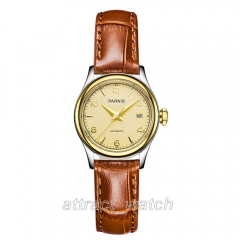 Gold Dial, Brown Strap
